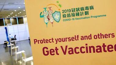 信報專題-- 便利出行可增疫苗接種誘因