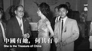 中國最後一位女先生,96歲葉嘉瑩的傳奇人生