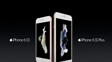 果粉注意了!這幾款iPhone無法升級iOS 15