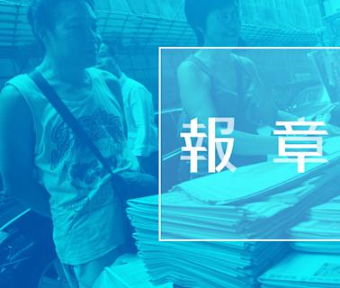 The Mira Hong Kong推出全新澳洲主題房 Staycation連Yamm 2人自助海鮮餐$1,800起 - 香港經濟日報 - 報章 - 副刊