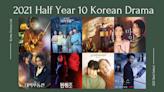 錯過可惜!2021上半年必看10部韓劇推薦:不只《文森佐》&《機醫2》這些夯劇也必追
