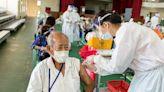 基隆65至67歲第2劑莫德納 25日起集中施打 - 疫苗新資訊 快速報你知 - 自由健康網