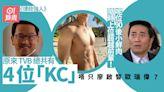 律政強人 唔只廖啟智歐瑞偉 TVB原來仲有兩位真實版「KC」