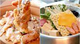 韓式烤肉299元吃到飽!肉品「5選3」+熟食自助吧任你吃,兩人同行再送部隊鍋