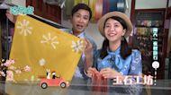 《哈旅遊》到花蓮客家庄 喝擂茶拿鐵咖啡 吃美味客家粽 住菸樓民宿 享受愜意生活!