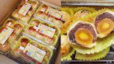 彰化蛋黃酥排隊名店又一家:紀家烘焙坊,口味不輸不二坊!每顆35元,價格親民~