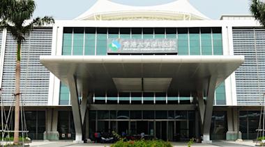 港大深圳醫院爆性騷擾醜聞 醫生讚病人胸型漂亮、發送下體照 院方稱已解僱 | 立場報道 | 立場新聞
