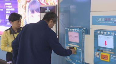 首期消費券周日發放 支付寶「自動入帳」 八達通赴便利店、補貼站拍卡領取