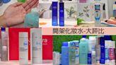 有人說質地濃稠度高的化妝水,保濕效果越好?開架品牌的化妝水那幾款好用呢?