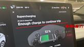 特斯拉 2021.4.11 軟體加入超充貼心提醒:「充夠了、該走囉~」