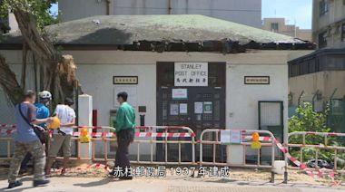 84年赤柱郵政局被城巴撞爛屋頂暫停開放 郵政署:沒倒塌危險、會追討賠償