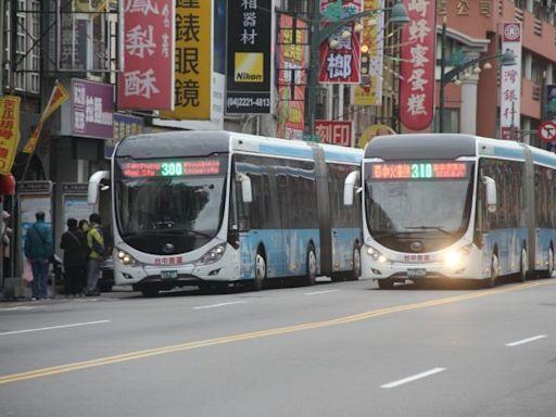 中市300路公車 即日起班次增四成 | 台灣好新聞 TaiwanHot.net