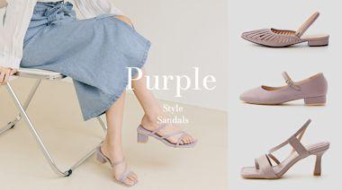 防彈紫風暴!一起跟上紫色美鞋風潮,10款夢幻優雅紫涼鞋穿搭