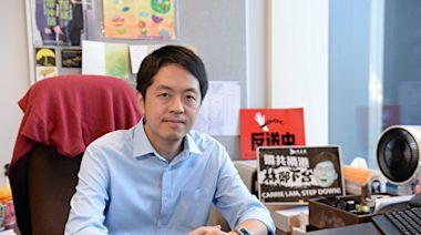 許智峯呼籲公眾製作「該被制裁的香港官員名單」