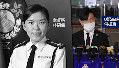 【林婉儀殉職】公安拘兩名疑犯 港警:未決定會否移送香港 撞擊地點屬內地水域 | 立場報道 | 立場新聞