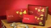 新年拜年送禮2021賀年禮盒30份推介 英皇室最愛松露朱古力、日本原粒香印青提大福、YOKU MOKU賀年禮盒