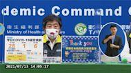 太感謝! 日本再贈97萬劑AZ疫苗 週四抵台