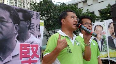 信報即時新聞 -- 李永達當選民主黨副主席
