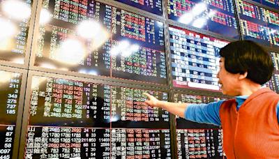 盤前分析/台股仍屬反彈走勢 法人:操作宜短不宜長