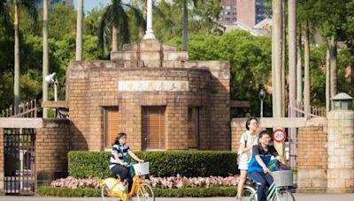 分析:哈佛中文課遷台 更多美校將與台校合作