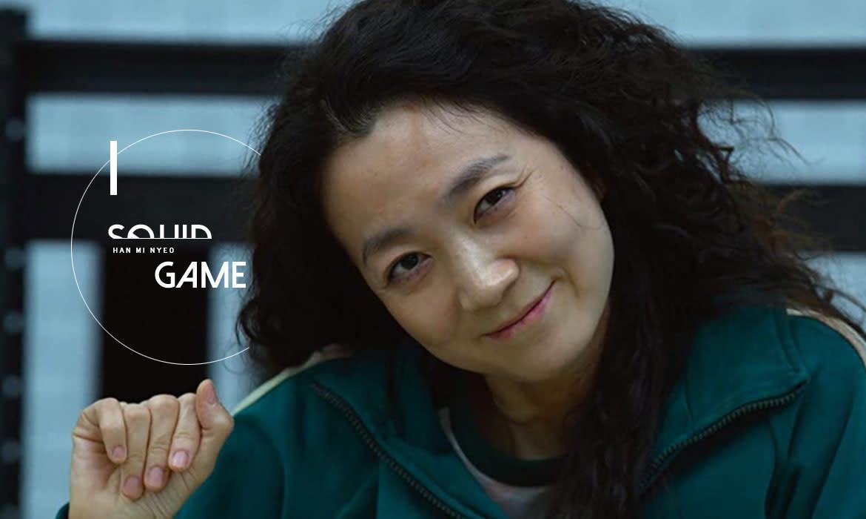 魷魚遊戲 韓美女