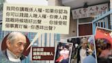 【帶著黃藍去英國.5】專訪林懷燿 — 他幫過的六四流亡者,變了揮拳的「老粉紅」 | 立場人語 | 立場新聞