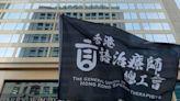 國安處拘言語治療師總工會5成員 警方稱3兒童繪本涉煽動
