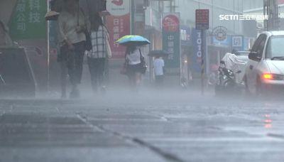 快訊/午後對流旺盛!12縣市大雨特報 嚴防雷擊、強陣風