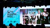 2020臺北時裝週 探討環保!國際時尚論壇以永續為題,重新定義時尚界未來發展