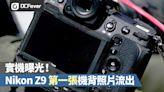 實機曝光!Nikon Z9 第一張機背照片流出【照片更新】 - DCFever.com