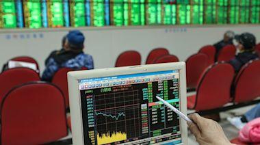 外資賣超256億 期貨加碼空單 台股反彈看「它」 - 工商時報