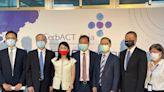中華開發旗下行動基因公司 成立亞洲區跨國實驗室