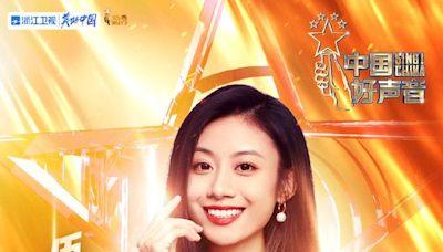 《2021中國好聲音》冠軍伍珂玥,華少2次報錯票,汪峰破音砸招牌