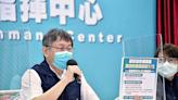台灣染疫死亡率2.3%高於世界平均2% 柯文哲:社區內有許多確診案例未被發現