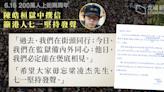 陳皓桓獄中籲港人 7.1 堅持發聲 冀獄外人「補位頂上」 | 立場報道 | 立場新聞