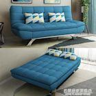 沙發床兩用多功能客廳小戶型1.2米1.9簡約現代雙人布藝可摺疊沙發 NMS名購新品