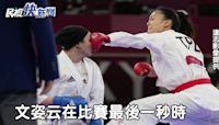 東奧/文姿云奪銅創台灣奧運空手道紀錄 家人暖喊:我們都以你為榮