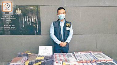 彈票黨專呃貴貨 警拘4人涉款82萬 - 東方日報