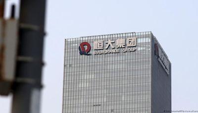 恆大危機:出售部分股權破局 中國稱「風險可控」