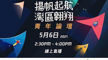 林鄭月娥﹕大灣區青年就業計劃接獲職位數目超出預期