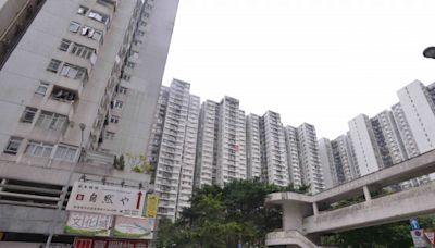城市花園1280萬沽 低市價10%