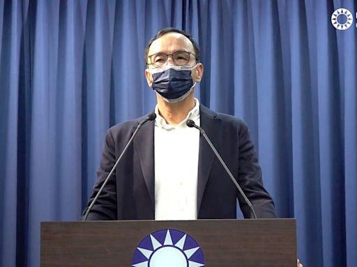 國民黨兩岸政綱 加入朱立倫主張的「求同尊異」 | 政治快訊 | 要聞 | NOWnews今日新聞