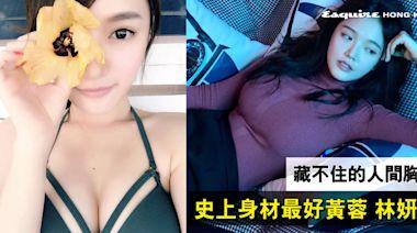 林妍柔|藏不住的人間胸器!《射雕英雄傳之降龍十八掌》被封史上身材最好黃蓉︱Esquire HK