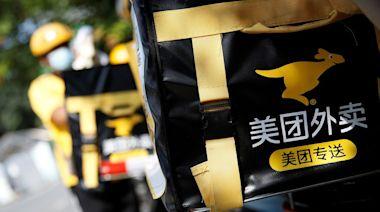 最差藍籌|美團九連跌!股價曾插一成 CEO王興引《焚書坑》詩句 - 最新財經新聞 | 香港財經網 | 即時經濟快訊 - am730