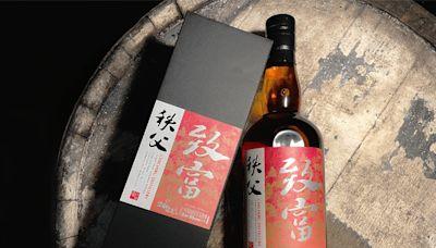 日本「秩父」威士忌連五發「厚岸」24節氣第4彈「處暑」登台 - 工商時報