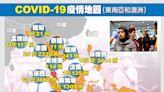 【武漢肺炎】憂擁擠宿舍成感染溫床 新加坡勒令近2萬名移工隔離14天
