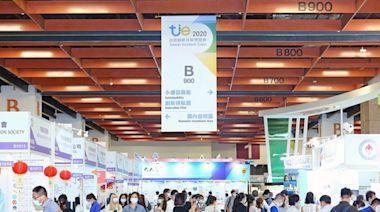 線上線下匯聚創新 引領發明商機 「2021台灣創新技術博覽會」現正開放報名中