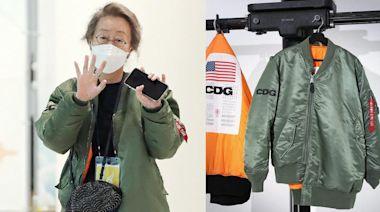 尹汝貞機場混搭時尚被讚爆 沒品牌贊助因「老人穿不想買」