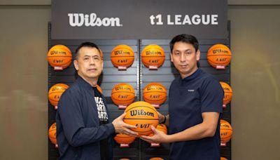 T1/使用NBA官方用球 T1聯盟宣布和Wilson結盟 | 運動 | NOWnews今日新聞