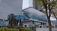 Wave-in-a-Box Illusion Comes to Life on 75-Foot-High LED Screen in Seoul